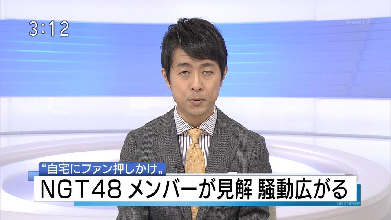 【悲報】NHKニュースで中井りかのチンピラツイートが晒されてしまう