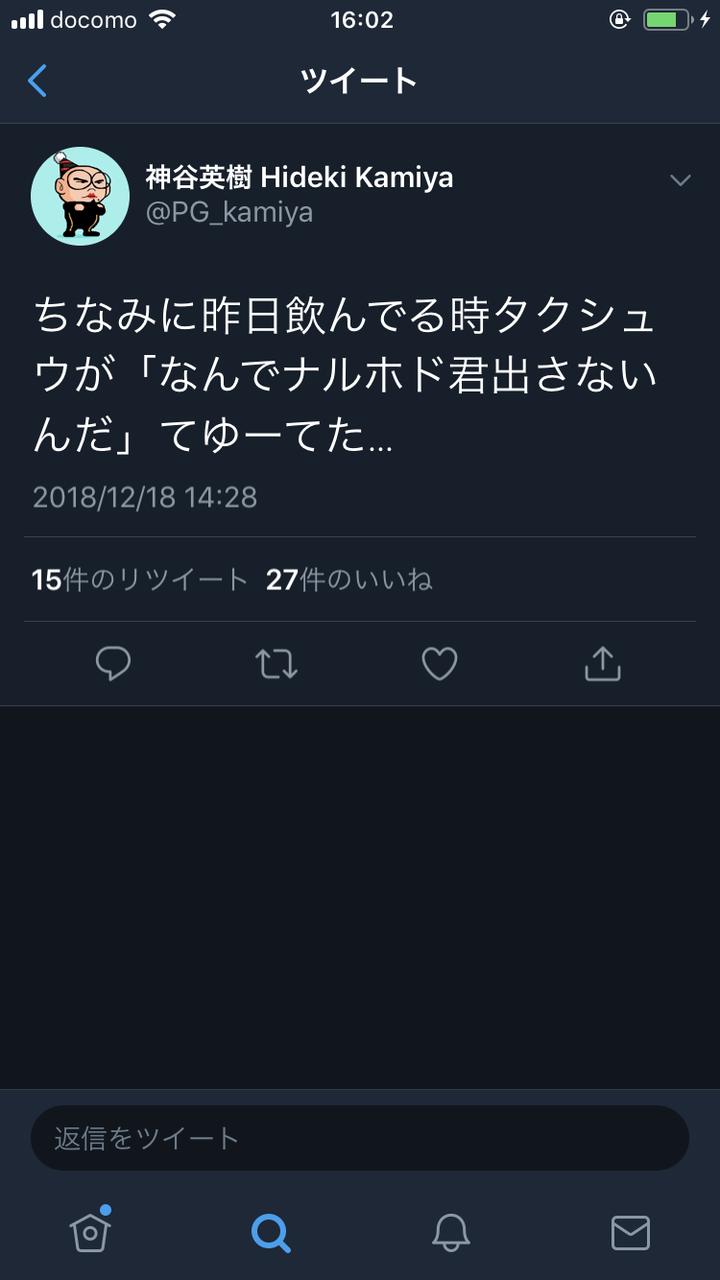 【悲報】スマブラSP、ナルホドくん不参加確定でナルホドガイジ死亡