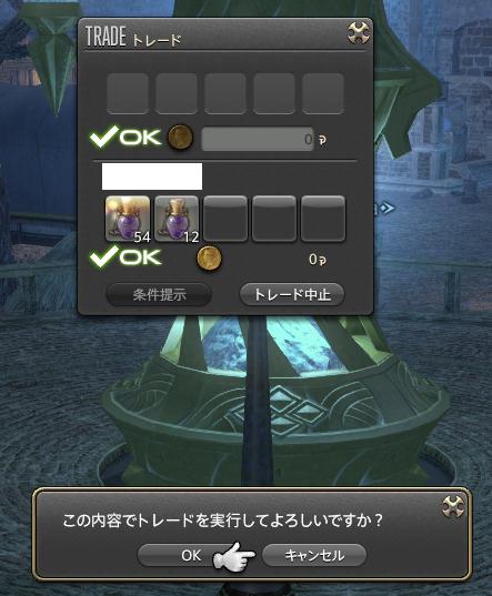 ffxiv_20141126_210533