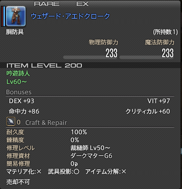 ffxiv_20150828_223753