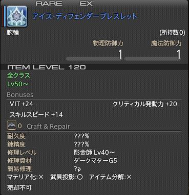 ffxiv_20141031_014525