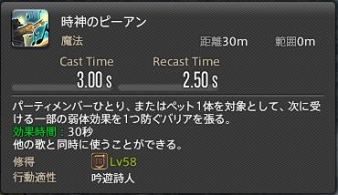 ffxiv_20150628_225028