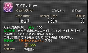 ffxiv_20150624_023958
