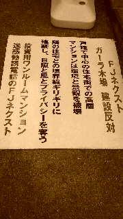 0b615151.jpg