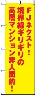 b01cfbb3.jpg