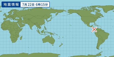 パナマ地震
