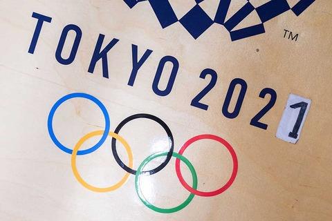 20210721_tokyo_