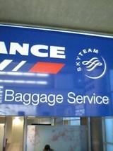 エールフランス荷物返せ!