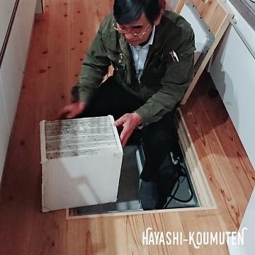18120802霧島市林工務店24時間熱交換型換気システム