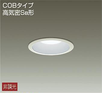 LEDダウンライト器具一体型