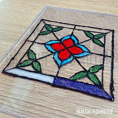 ステンドグラス風の作り方