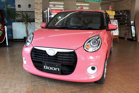 Boon2