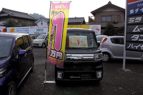 7MAX売り場2