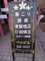 2013-01-07 004