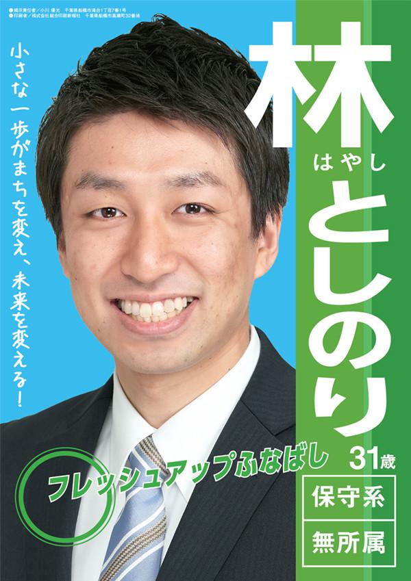 blog1904010-1
