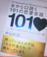 20050411_0338_0000.jpg