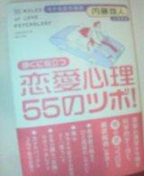 20050410_0215_0000.jpg