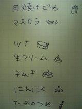 fa2cb6b4.jpg