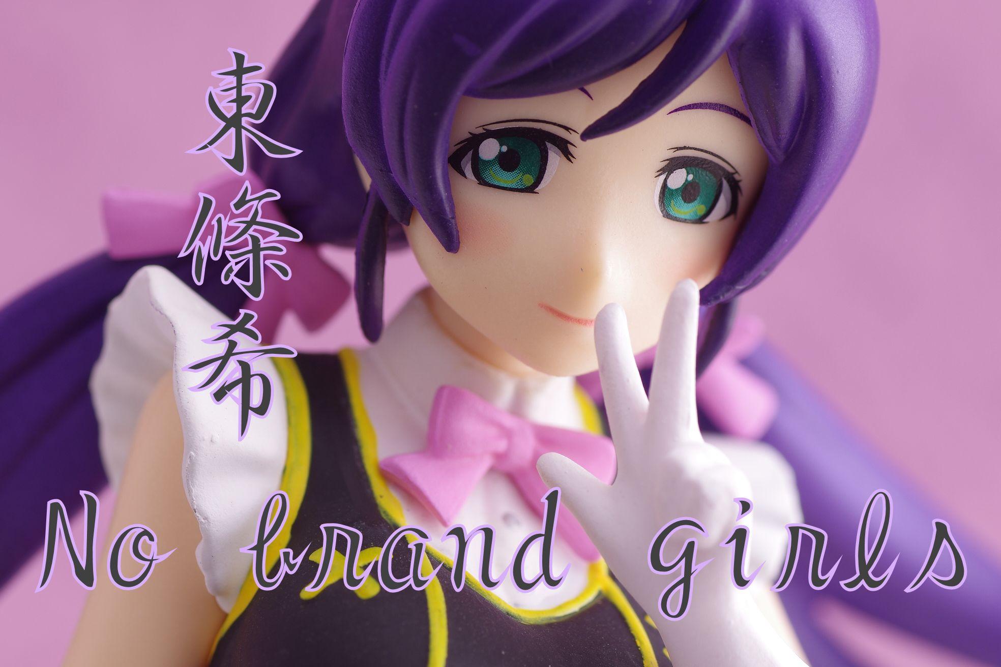 "Premium figure /""ELI-No brand girls/"" Ayase Eri F//S Love Live"