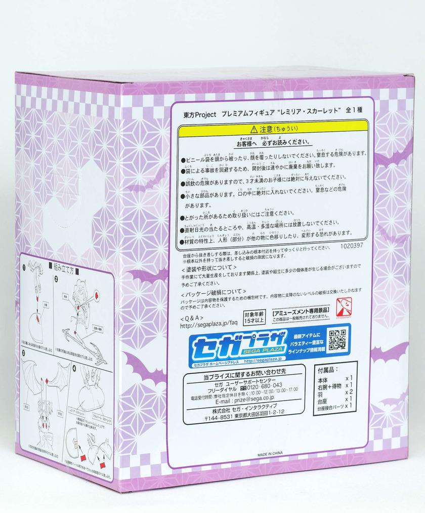 IMGP4309