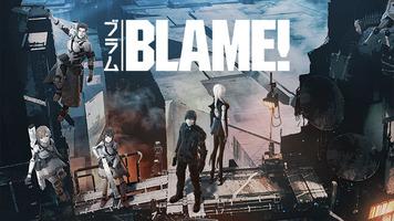 劇場版BLAME!