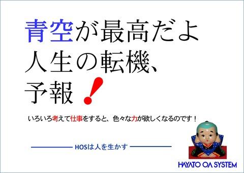 広告 PP 3