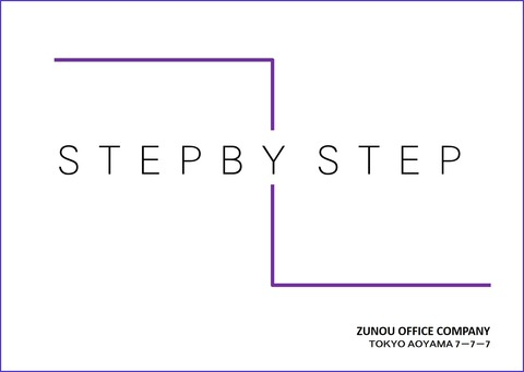 ZUNOU OFFICE