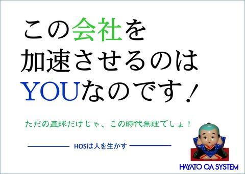 広告 PP 2