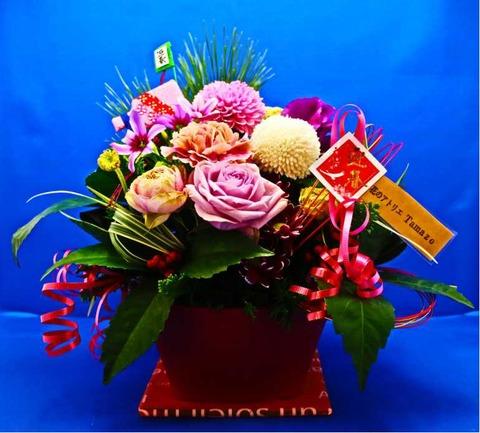 謹賀新年の花