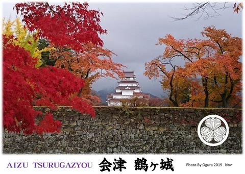 鶴ヶ城 jpg 2