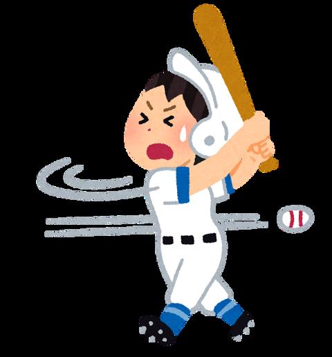 【セリーグ】明日のヤクルトー横浜戦の先発wwwwwwwww