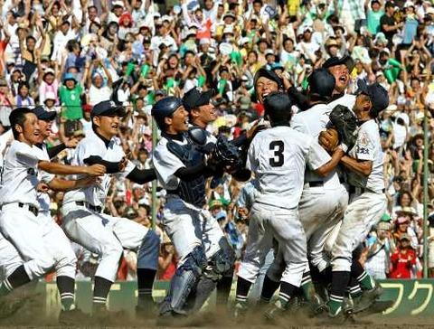 1 野球 高校野球