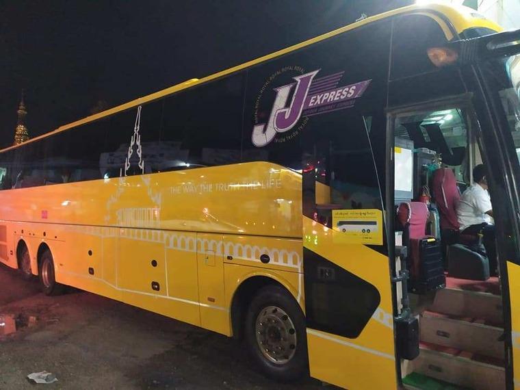 JJ-Express-bus