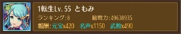 e09841a2