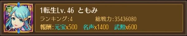 IMG_3072