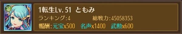 IMG_3127