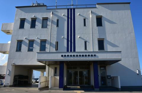 福島県相馬港湾建設事務所見学会(報告)