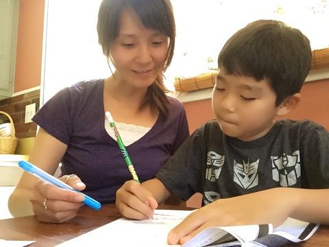 タマと勉強