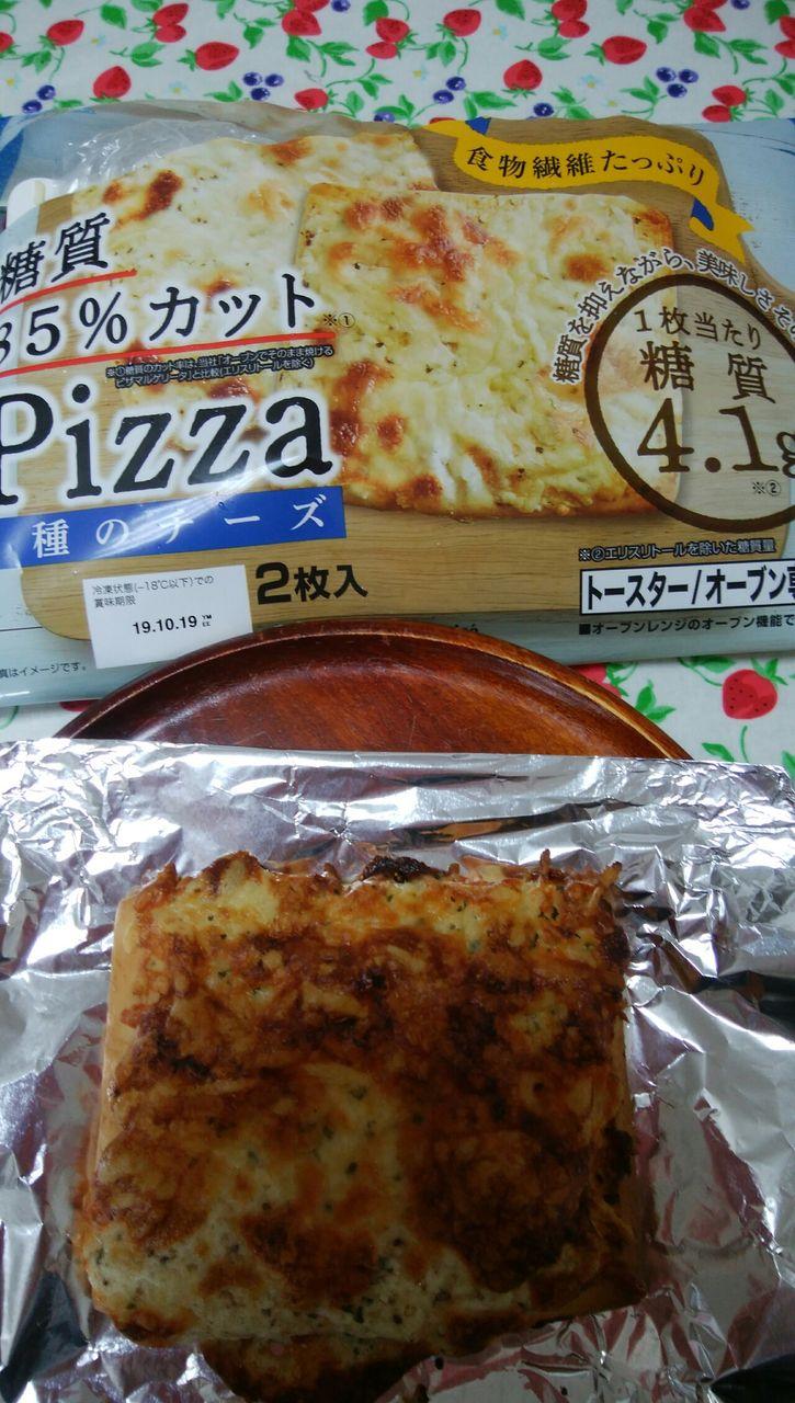 低糖 ピザ シャトレーゼ 質