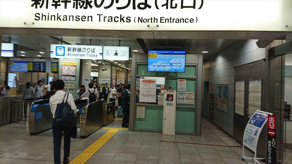 ジャムジャムエクスプレス関西 【JX161便】 乗車記 : フライング ...