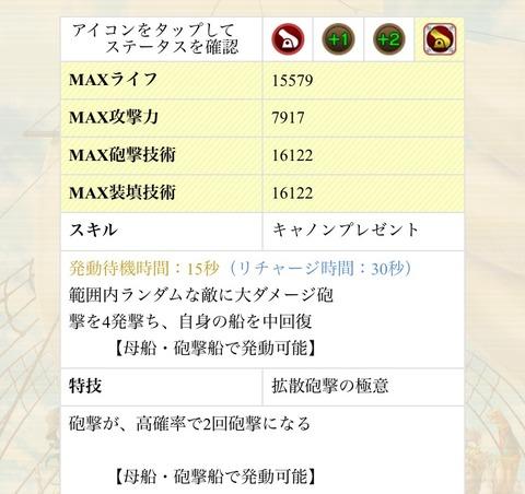 IMG_4237