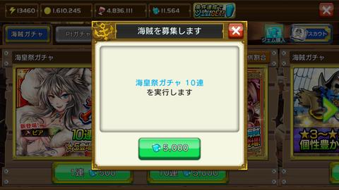 IMG_7803