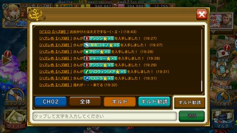 IMG_9157