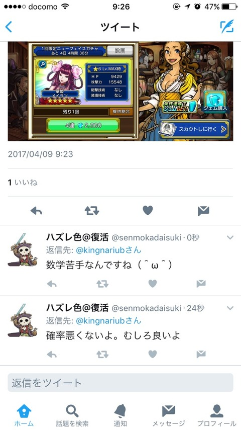 2017-04-09-09-26-32