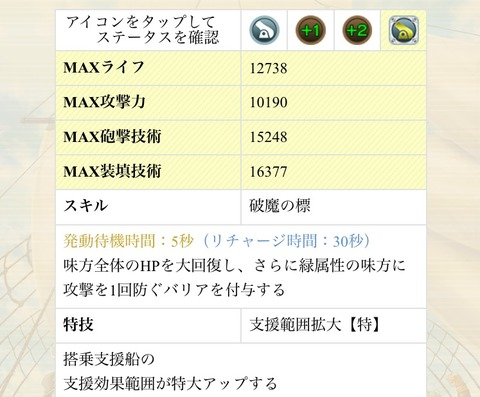 IMG_4392