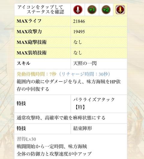 IMG_4395