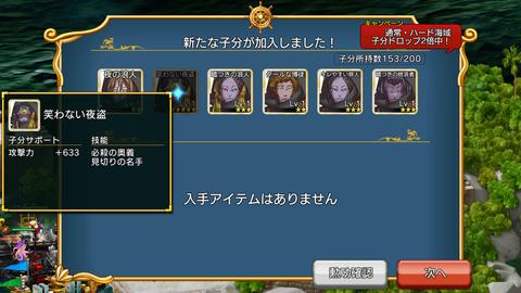 IMG_3724