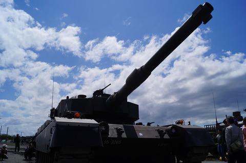 90式戦車 素材
