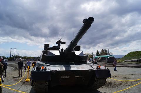 10式 戦車
