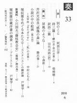 IMG_20161223_0001_1